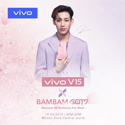 Vivo-BAMBAM-V15-Blossom-Cover