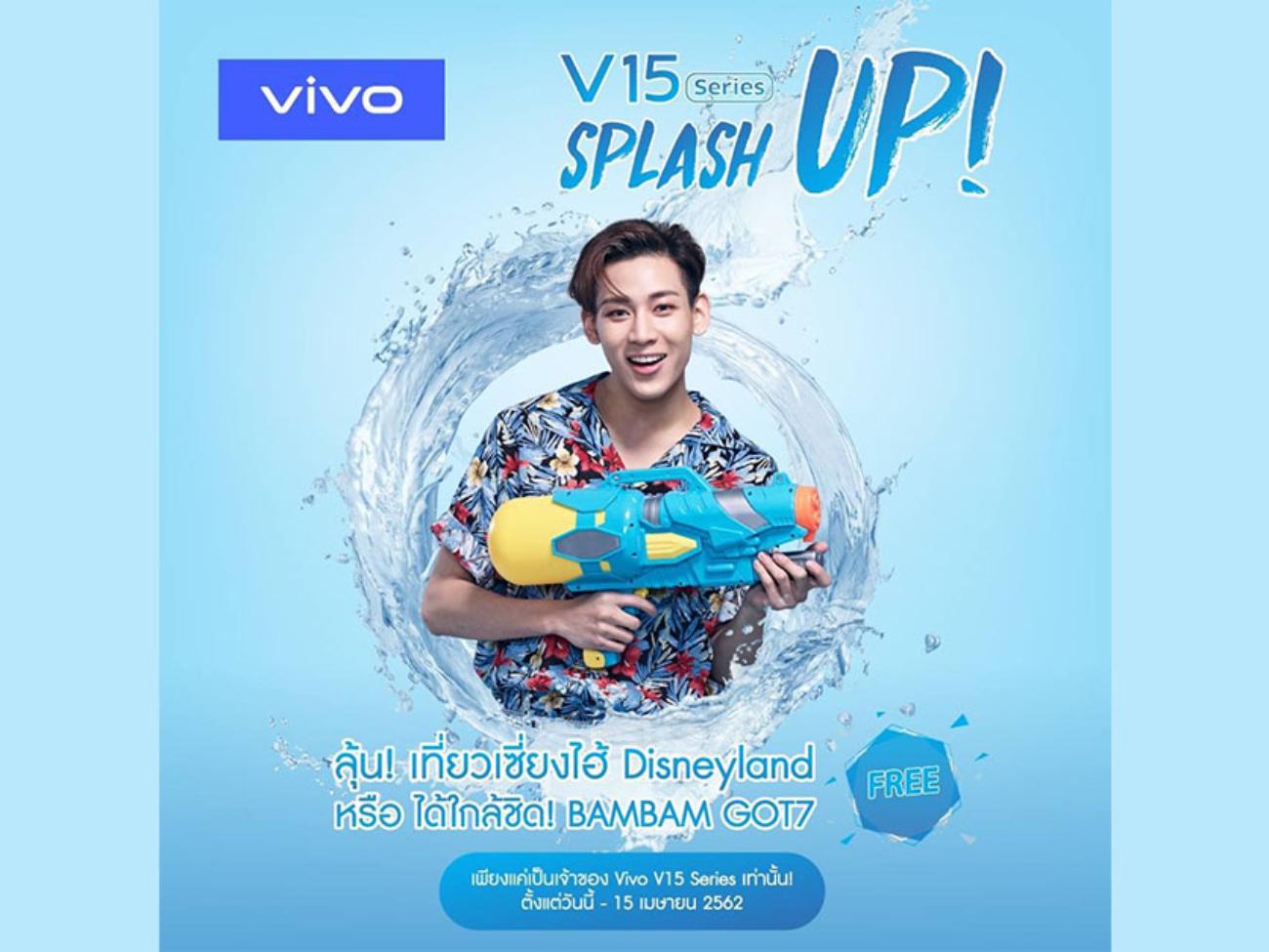 Vivo-V15-Activity-Songkran-Fest-2019