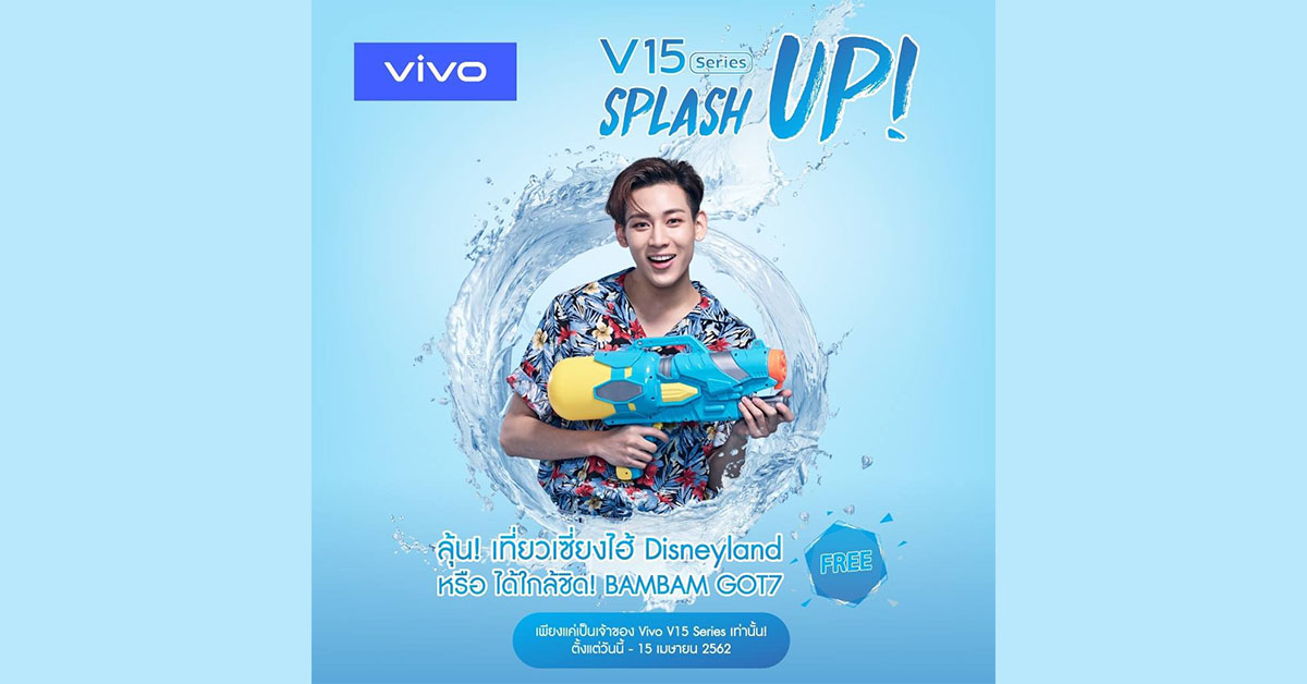 Vivo V15 Activity Songkran Fest 2019