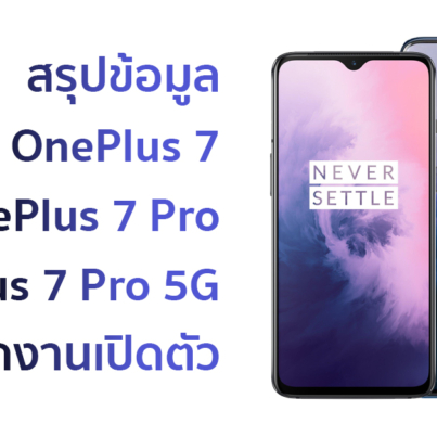 2oneplus7-unveiled