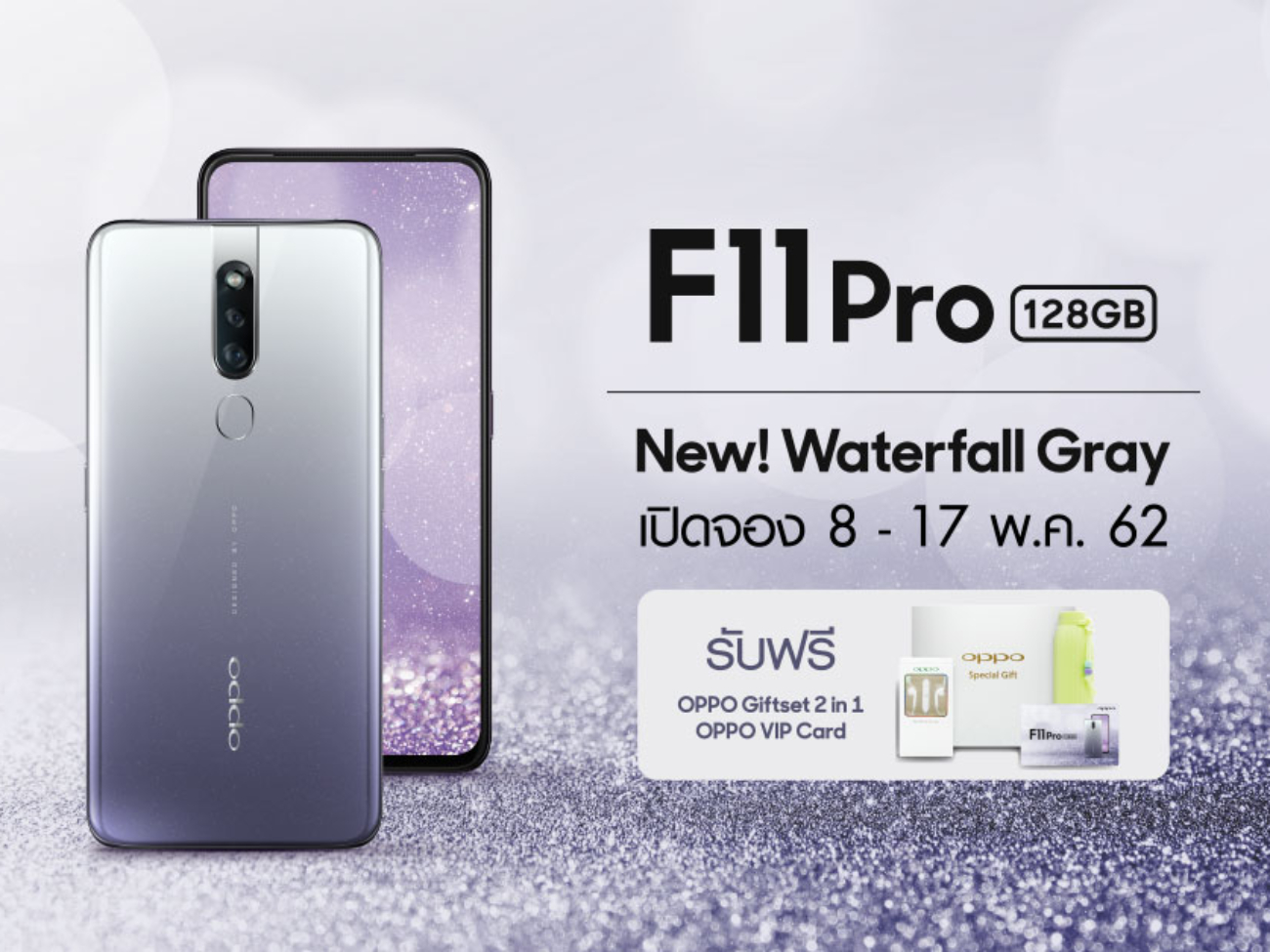 OPPO-F11-Pro-Waterfall-Grey-Color-002