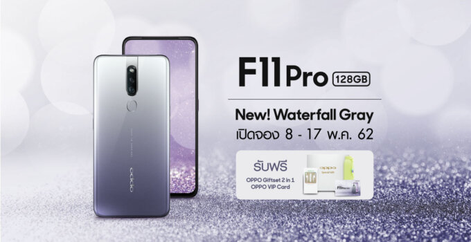 OPPO F11 Pro Waterfall Grey Color 002