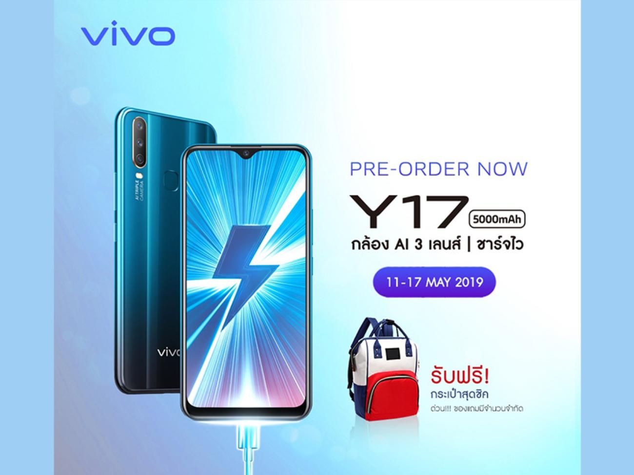 Pre-Order-Vivo-Y17-Cover