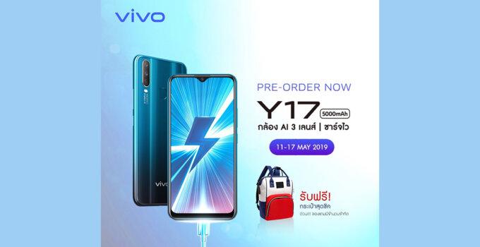 Pre Order Vivo Y17 Cover