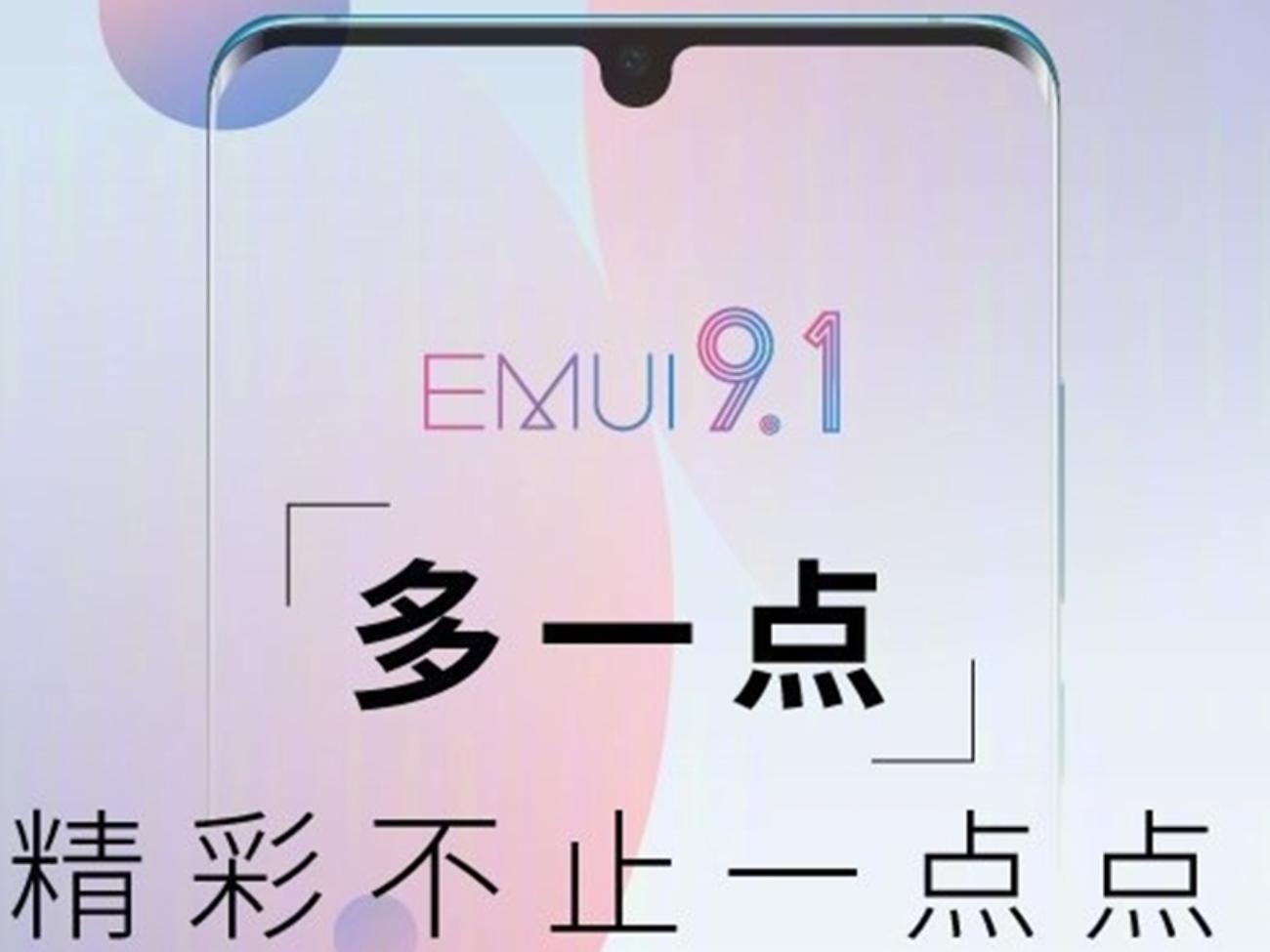EMUI-9.1-a