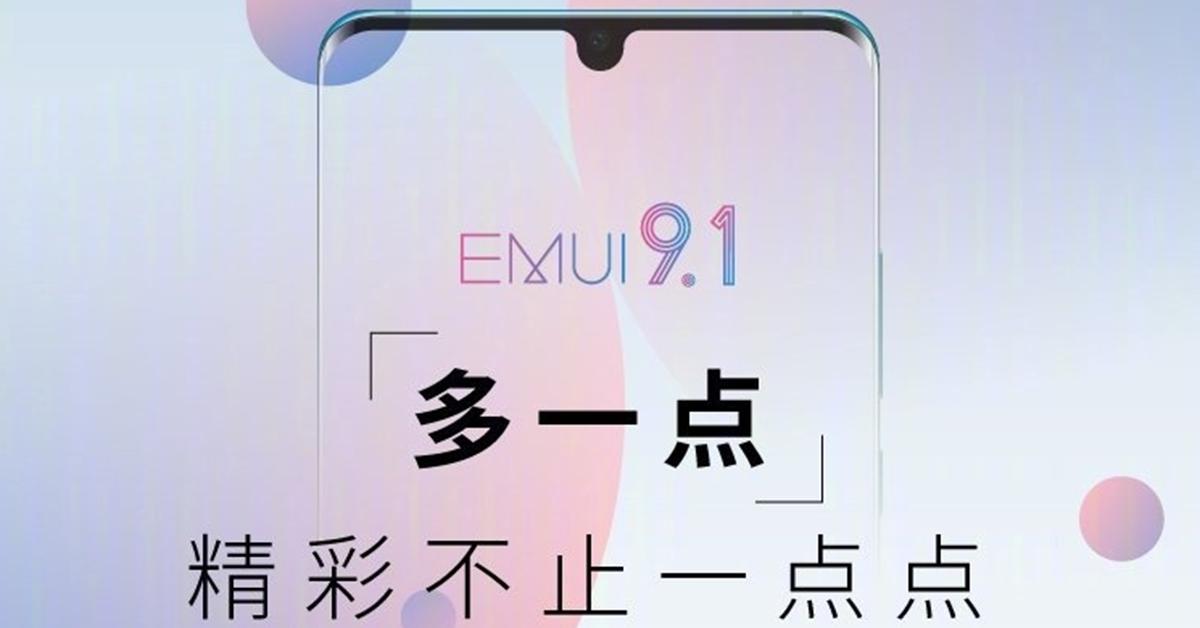 EMUI 9.1 a
