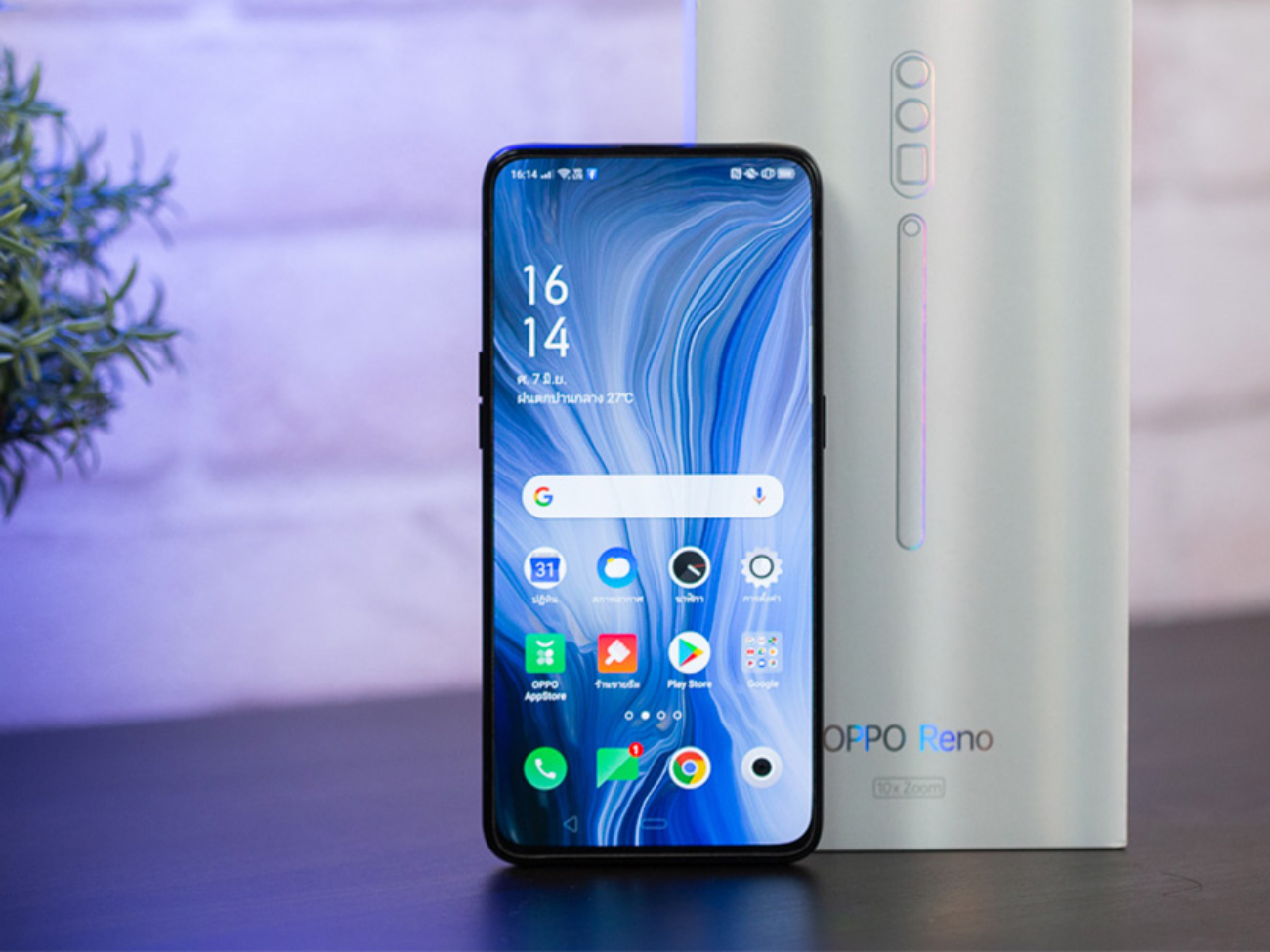 Full-Review-OPPO-Reno-10x-Zoom-SpecPhone-Cover