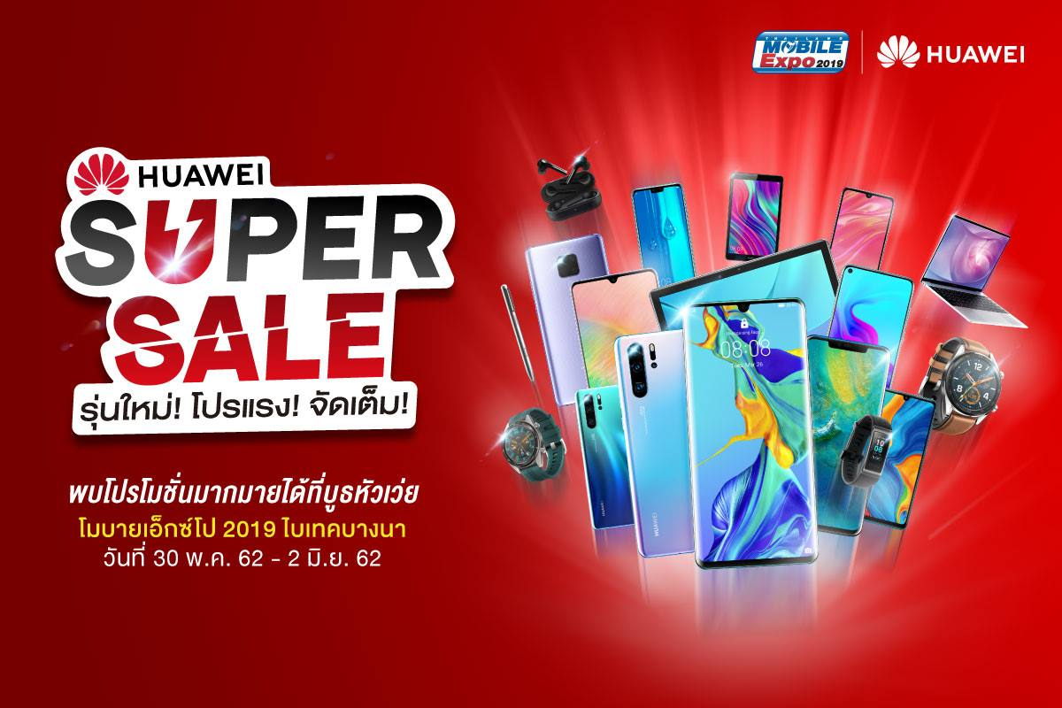 Huawei specializes in promotions Thailand Mobile Expo is