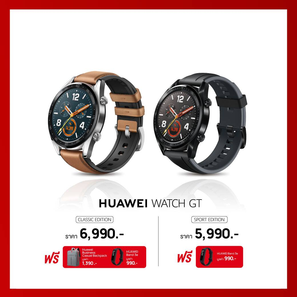 HUAWEI TME 2019 Promotion SpecPhone 00005