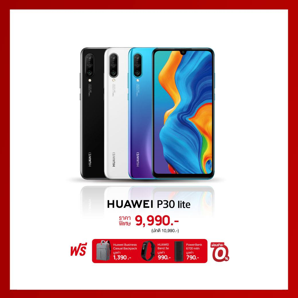 HUAWEI TME 2019 Promotion SpecPhone 00009