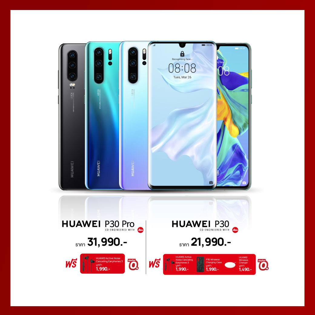 HUAWEI TME 2019 Promotion SpecPhone 00010