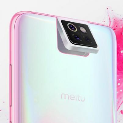 Meitu-Xiaomi-phone-cover