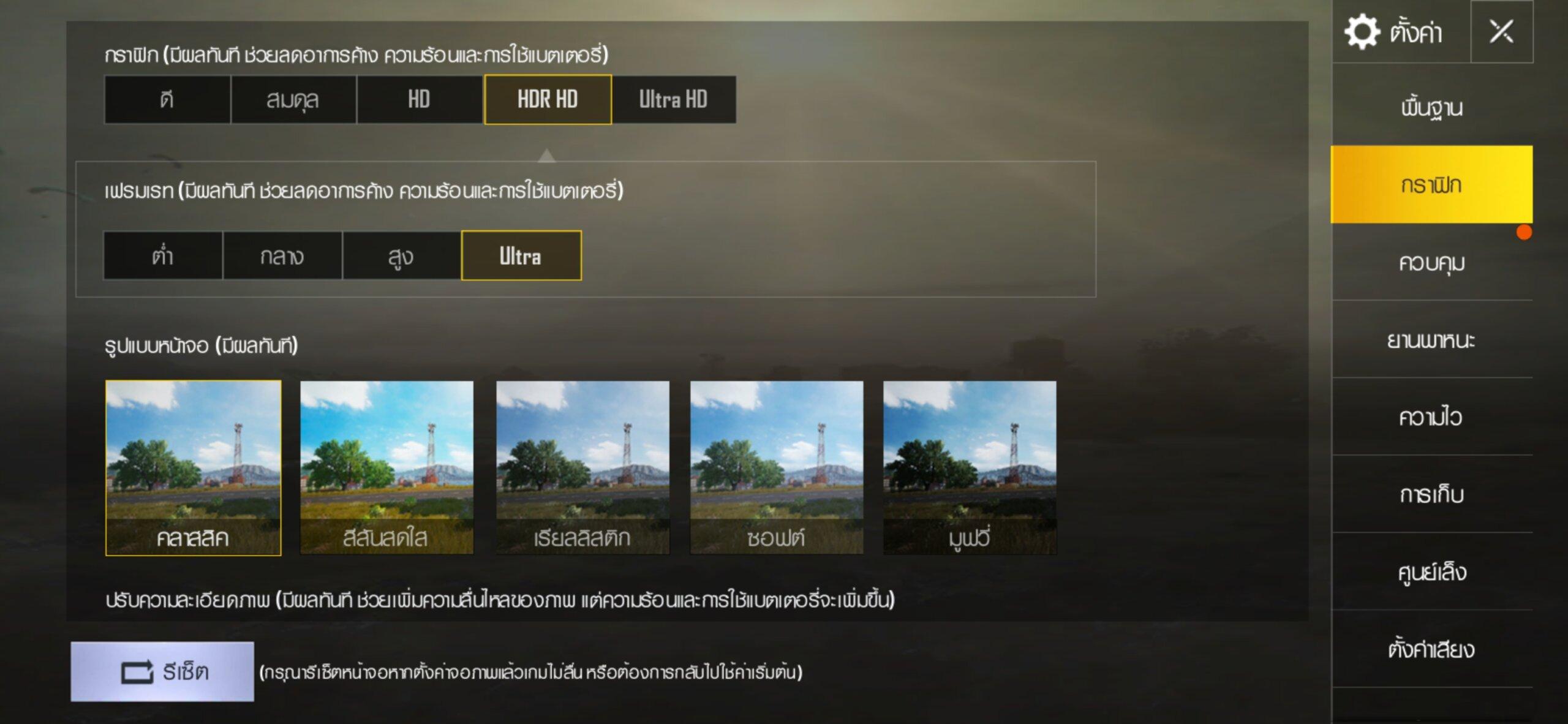 Screenshot 20190610 003811 scaled