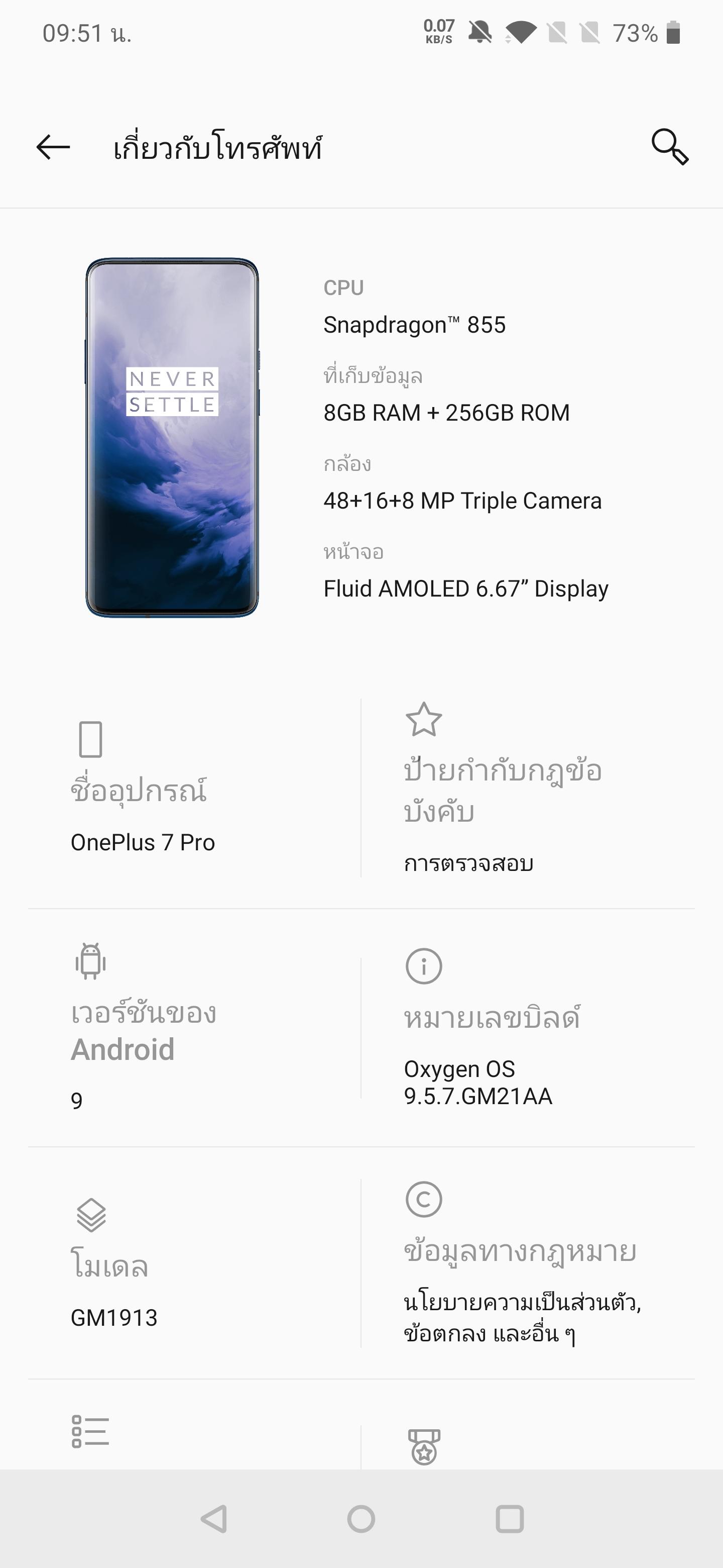 Screenshot 20190611 095103