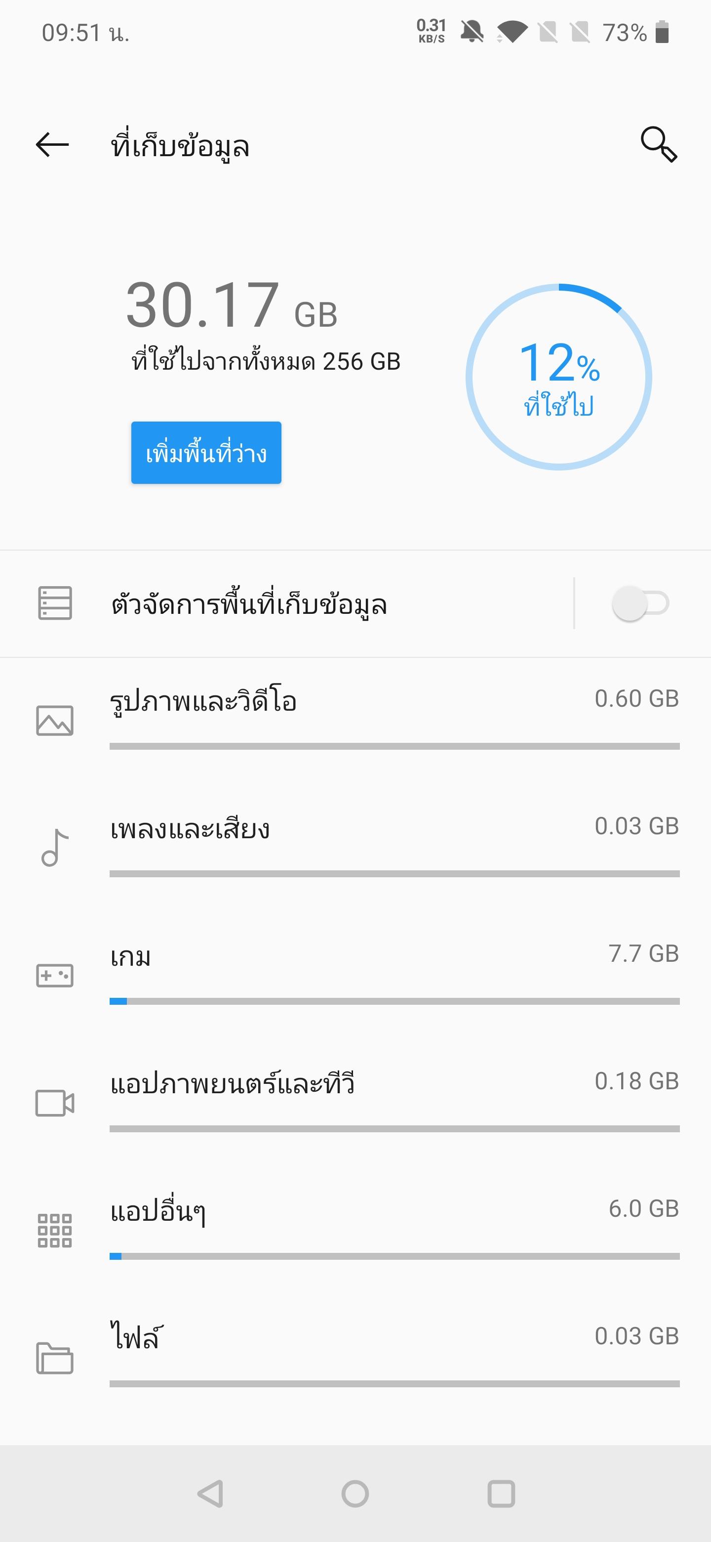 Screenshot 20190611 095120