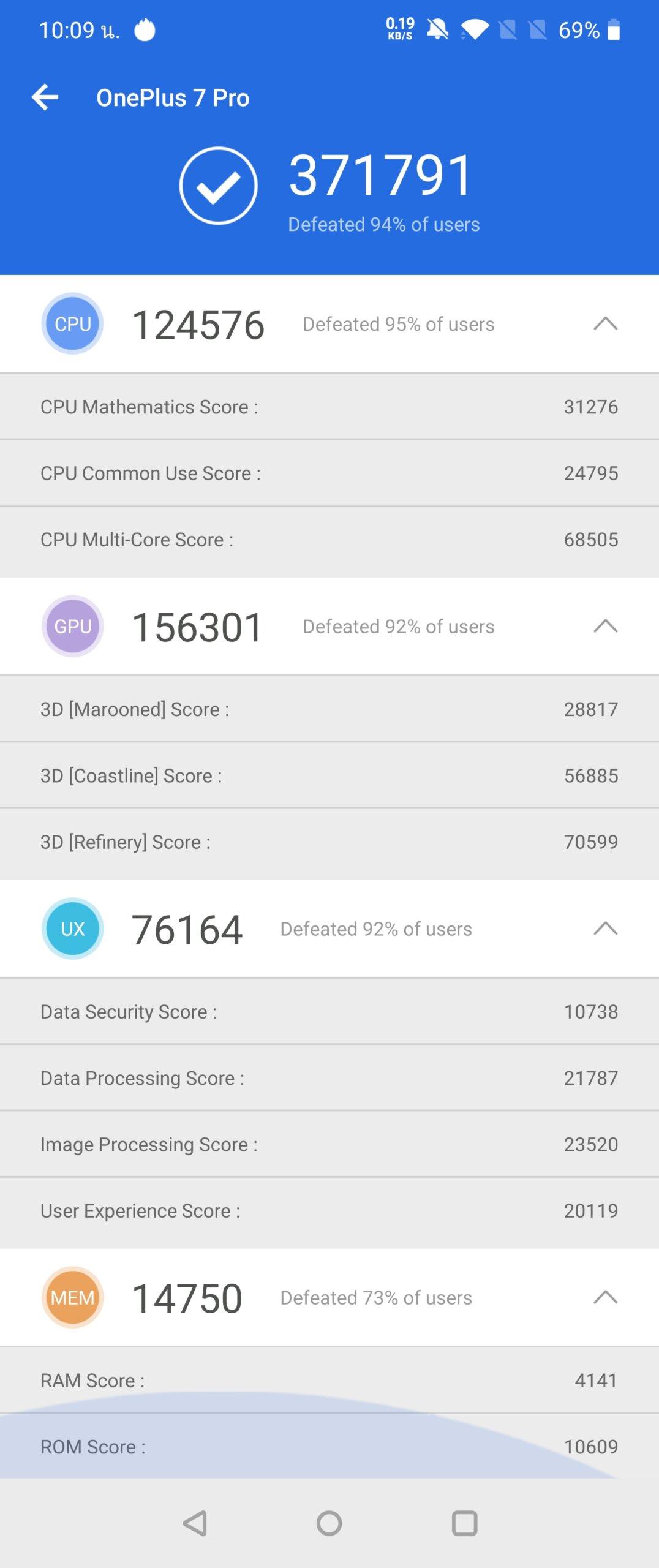 Screenshot 20190611 100959 scaled
