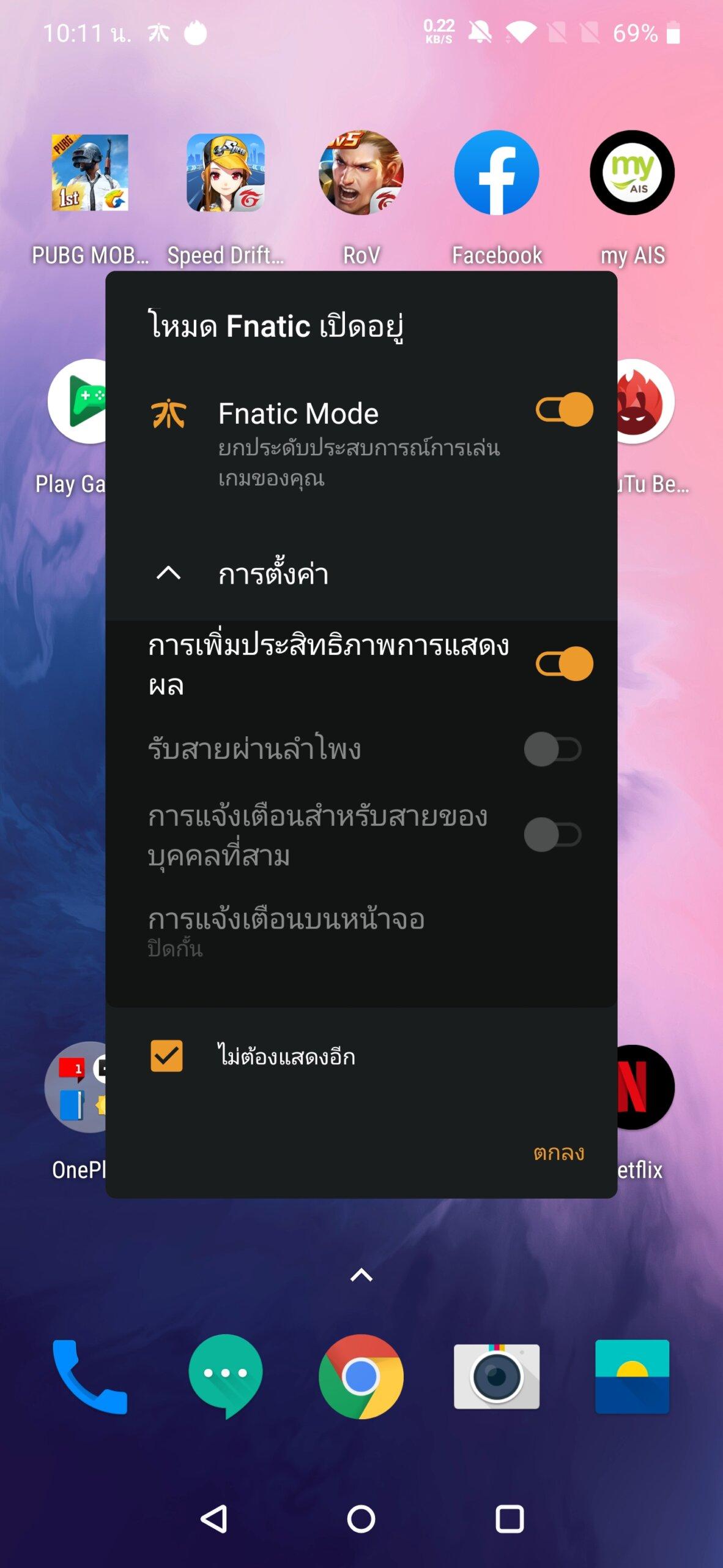 Screenshot 20190611 101148 scaled