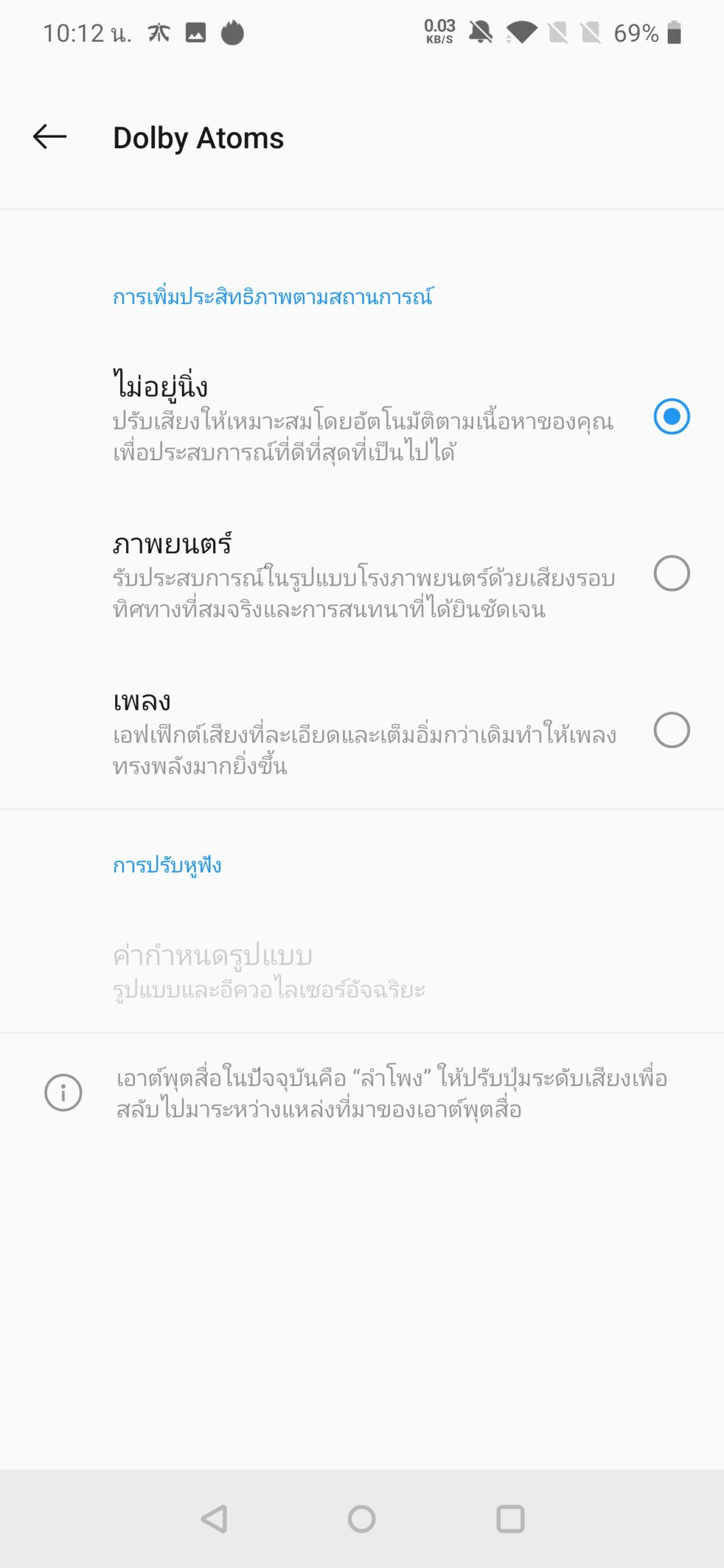 Screenshot 20190611 101213 scaled