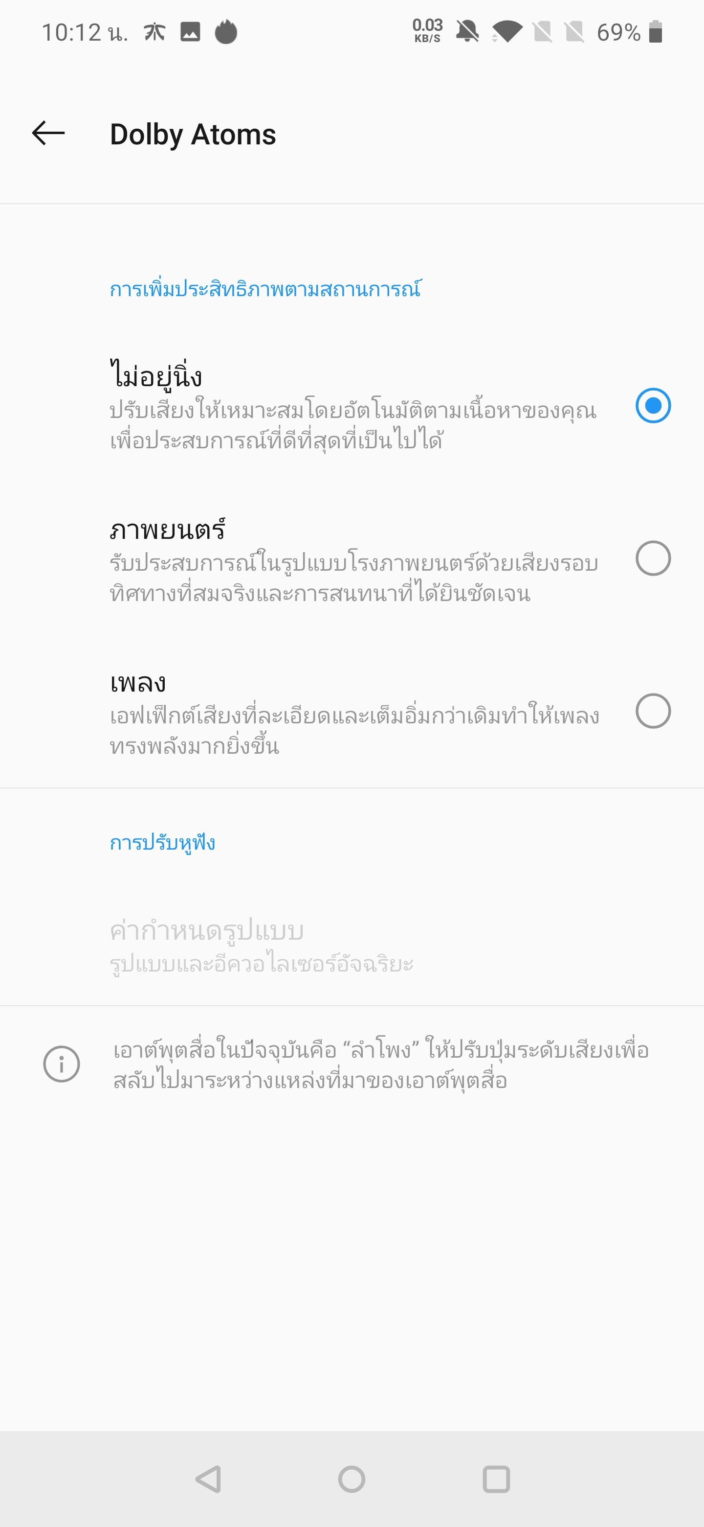 Screenshot 20190611 101213