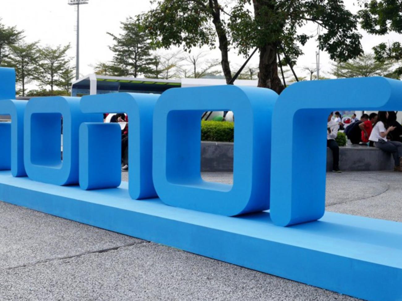 Honor-Logo-Large-1030x615