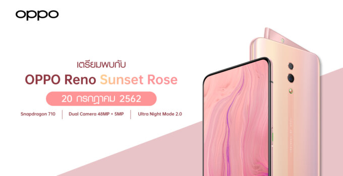 OPPO Reno Sunset Rose