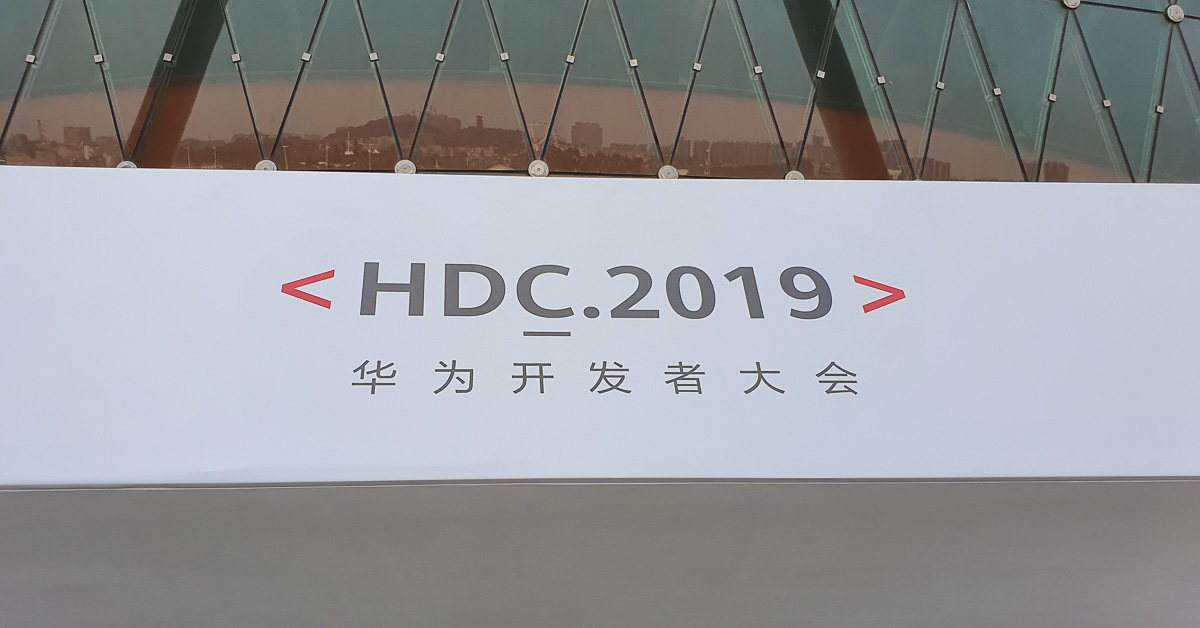 HUAWEI Developer Conference 2019 HarmonyOS SpecPhone 0002