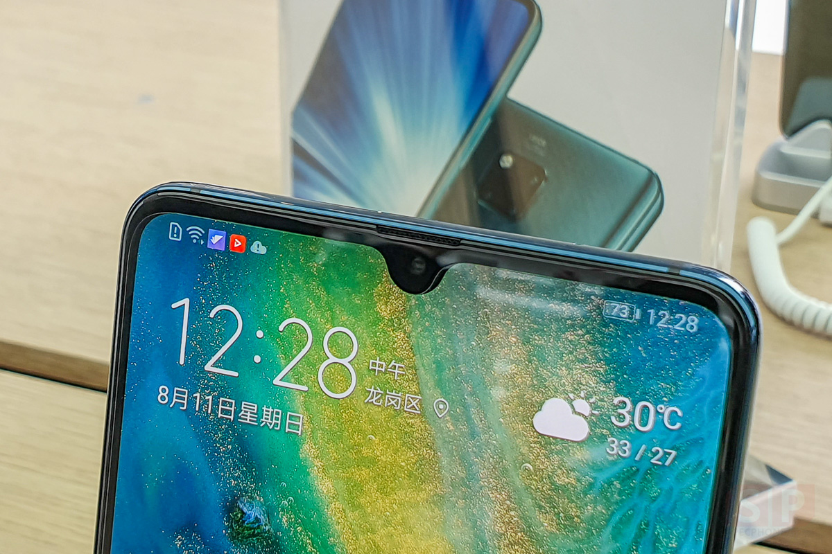 Hands on HUAWEI Mate 20 X 5G SpecPhone 0002