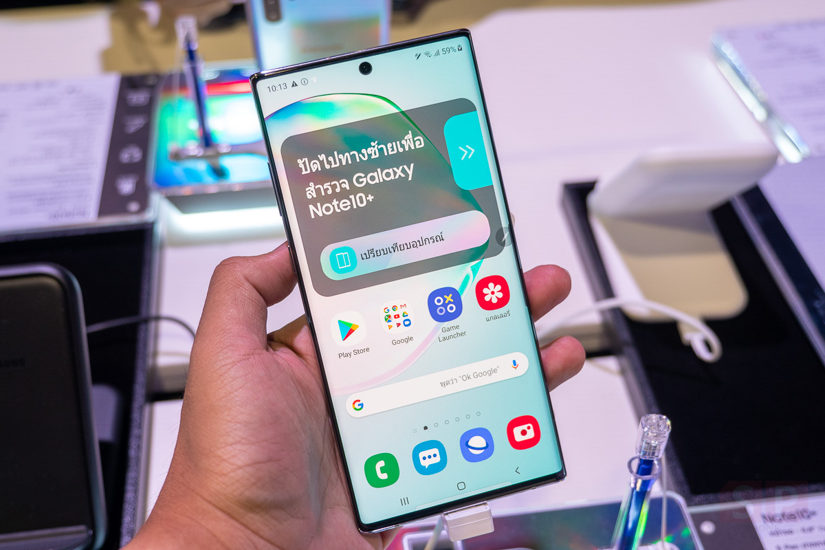 Hands on Samsung Galaxy Note 10 and Note 10 Plus SpecPhone 0017