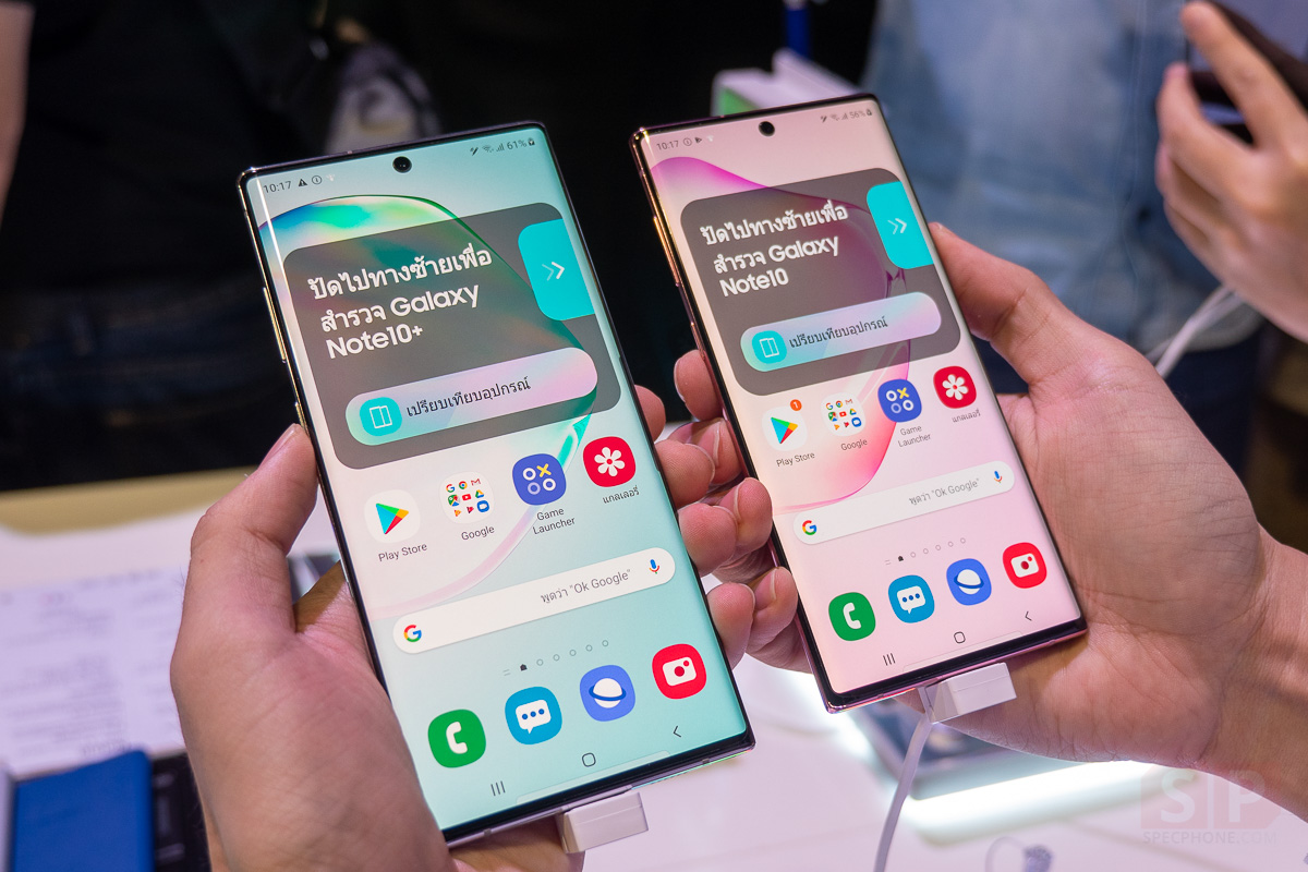 Hands on Samsung Galaxy Note 10 and Note 10 Plus SpecPhone 0028