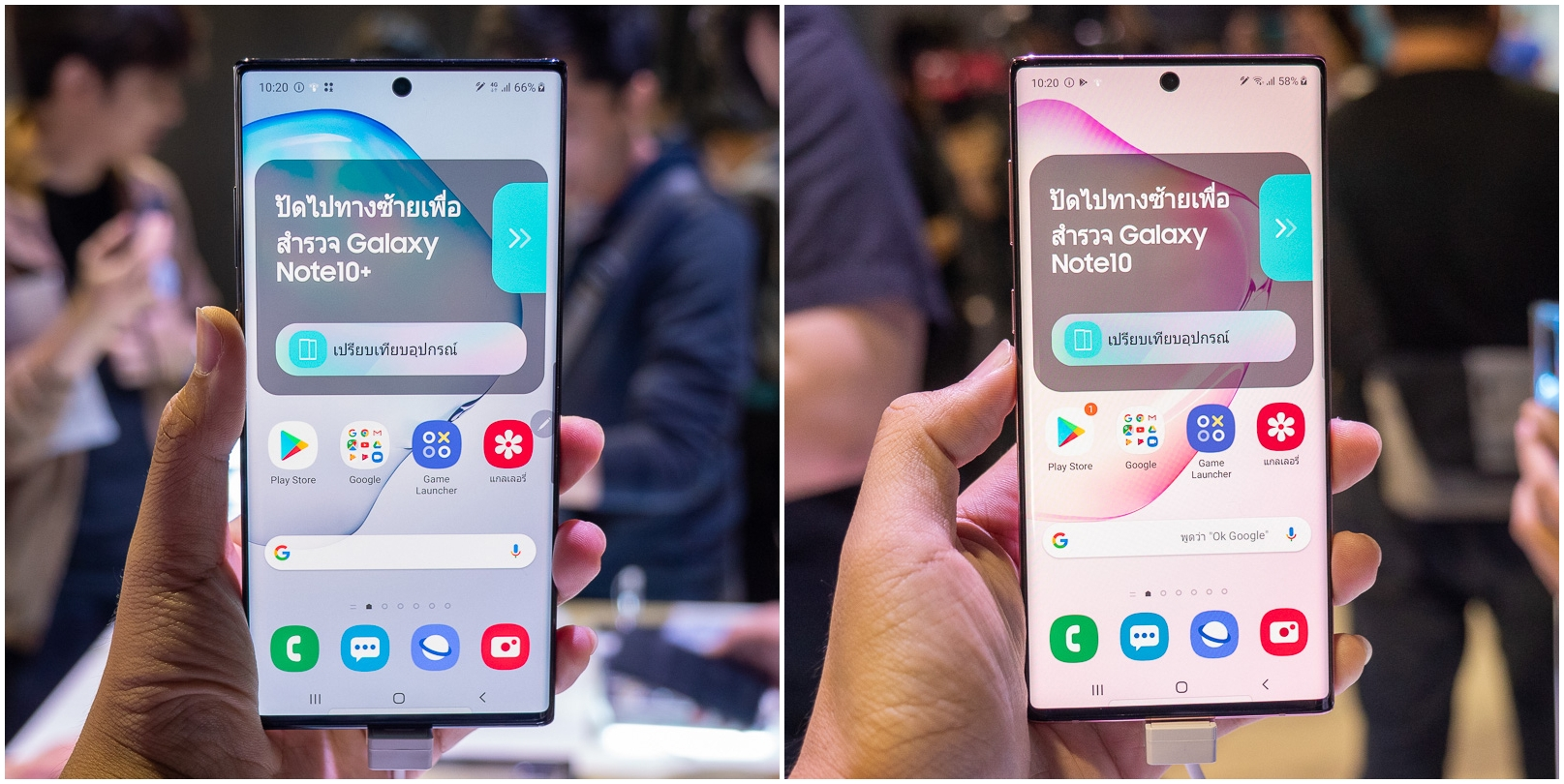 Hands on Samsung Galaxy Note 10 and Note 10 Plus SpecPhone Compare