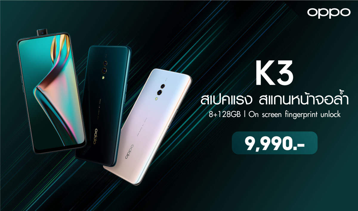 OPPO-K3-Launch-SpecPhone-00002