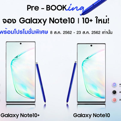 Promotion-Samsung-Galaxy-Note-10-SpecPhone-Cover
