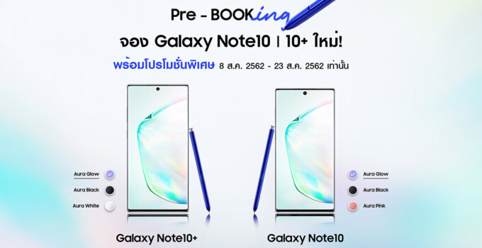 Promotion Samsung Galaxy Note 10 SpecPhone Cover