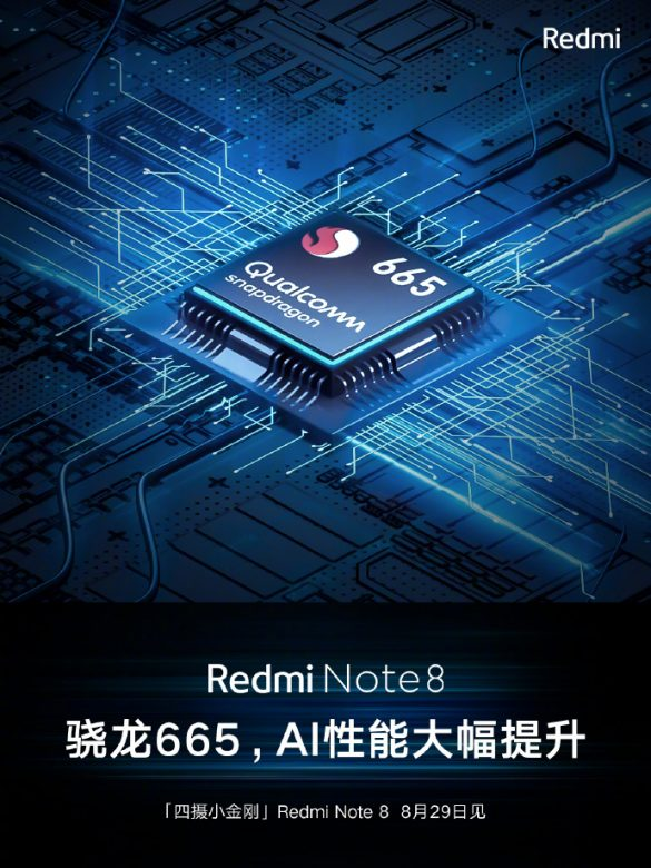 Redmi Note 8 Snapdragon 665