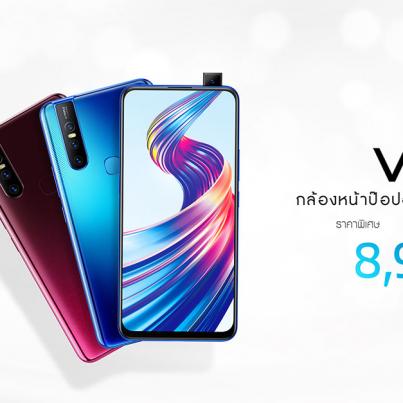 Vivo-V15-New-Price-SpecPhone