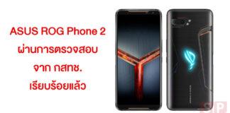 Specphone - โทรศัพท์ มือถือ ราคามือถือ ข้อมูล รีวิว ที่ดีที่สุด