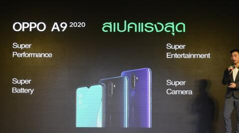 PR-OPPO-A9-A5-2020-SpecPhone-00005