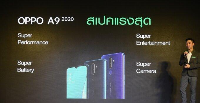 PR OPPO A9 A5 2020 SpecPhone 00005
