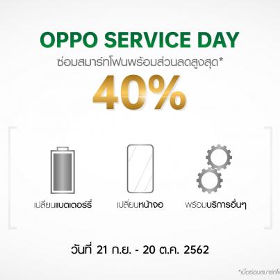 PR-OPPO-Service-Center-00002