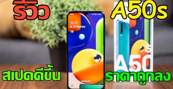 Review Samsung Galaxy A50s SpecPhone 016