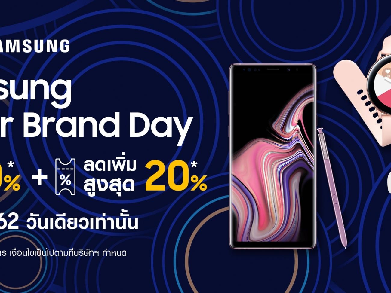 Samsung Super Brand Day.