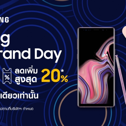 Samsung Super Brand Day.