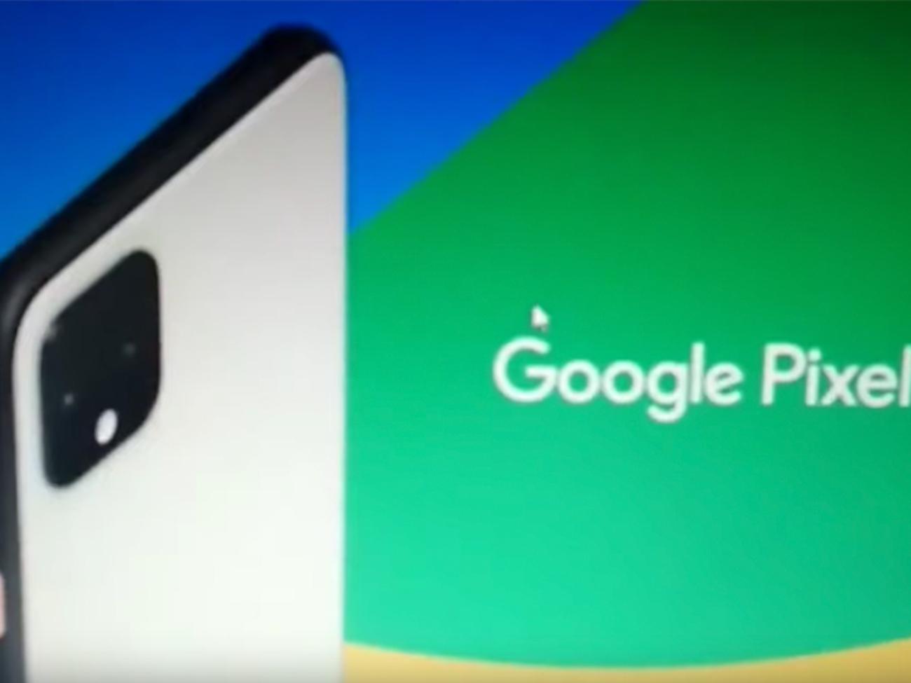 pixel4promo