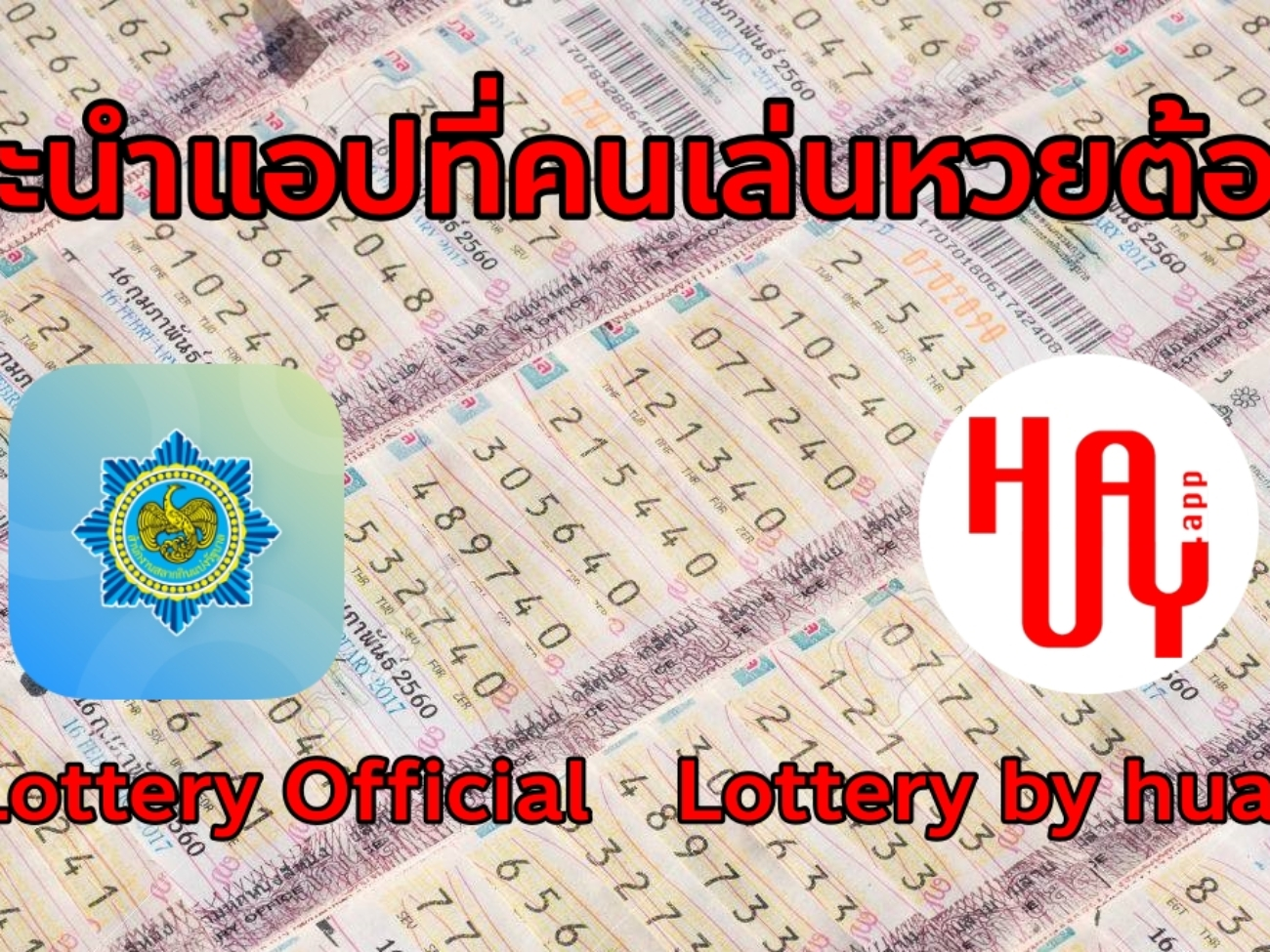 Thai Lottery Ticket in Market Stall
