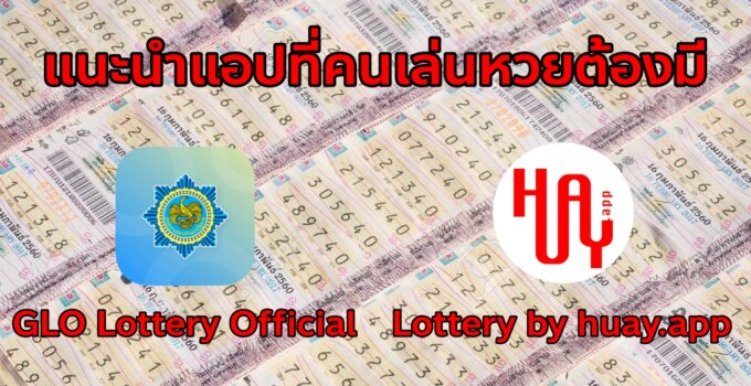74879027 thai lottery ticket in market stall