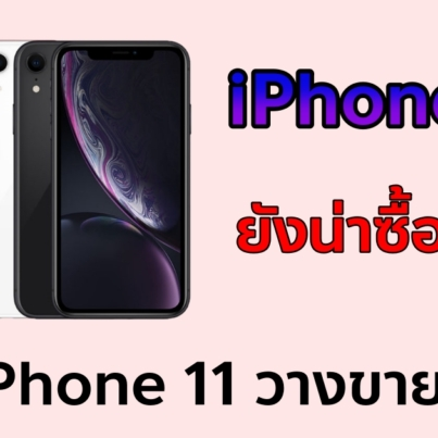 Cover iPhoneXR