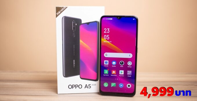 Review OPPO A5 2020 SpecPhone 020 crop