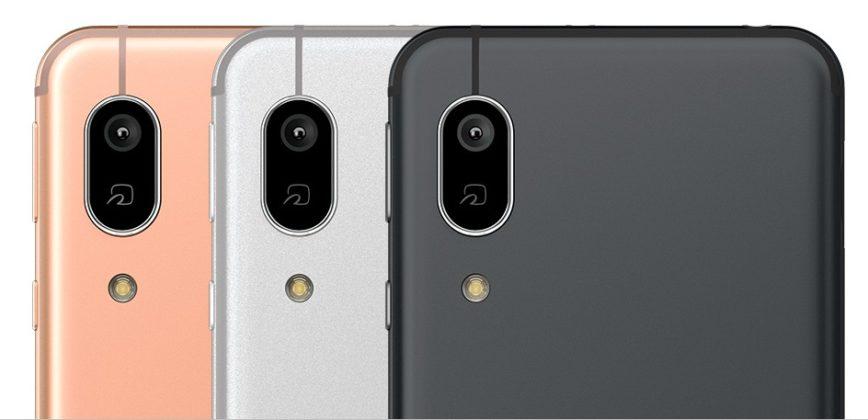 Sharp S7 Android One rear camera