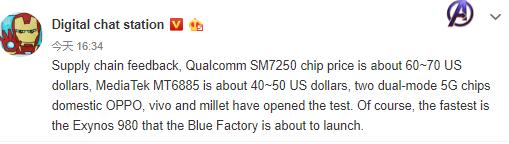 Snapdragon SM7250 5G chip price
