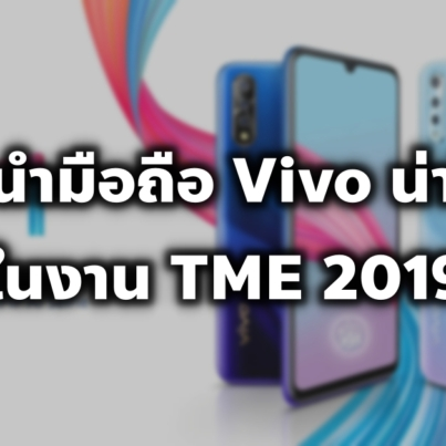 Vivo-S1-design-confirmed-v1